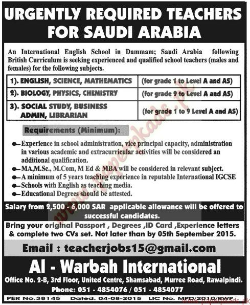 school administration jobs