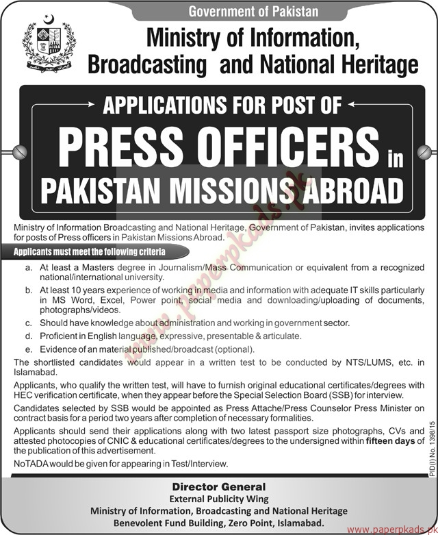 Ministry of Information Broadcasting and National Heritage Jobs ...