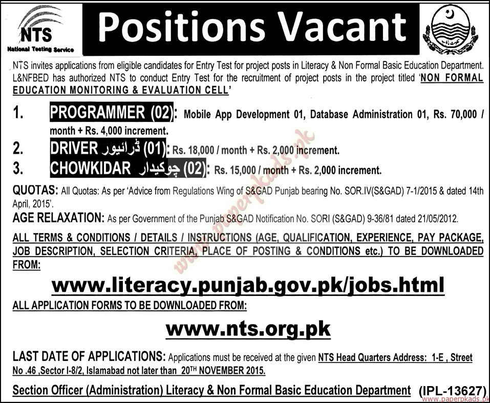 Non formal education monitoring evaluation cell jobs nawaiwaqt non formal education monitoring evaluation cell jobs nawaiwaqt jobs ads 30 october 2015 stopboris Image collections