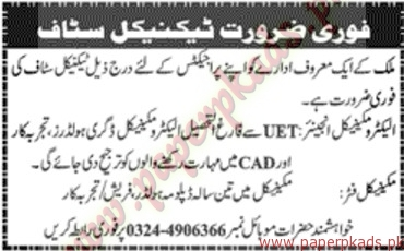 Electro Mechanical Engineers and Mechanical Fitters Jobs - Jang Jobs ads 03 November 2015