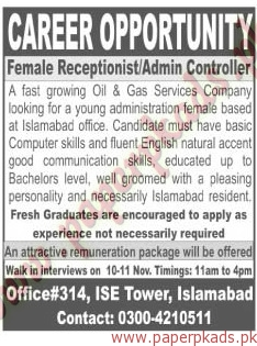 Female Receptionist And Admin Controller Jobs The News