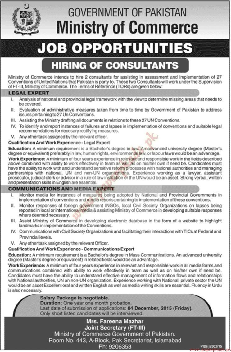 Government Of Pakistan Ministry Of Commerce Jobs Jang