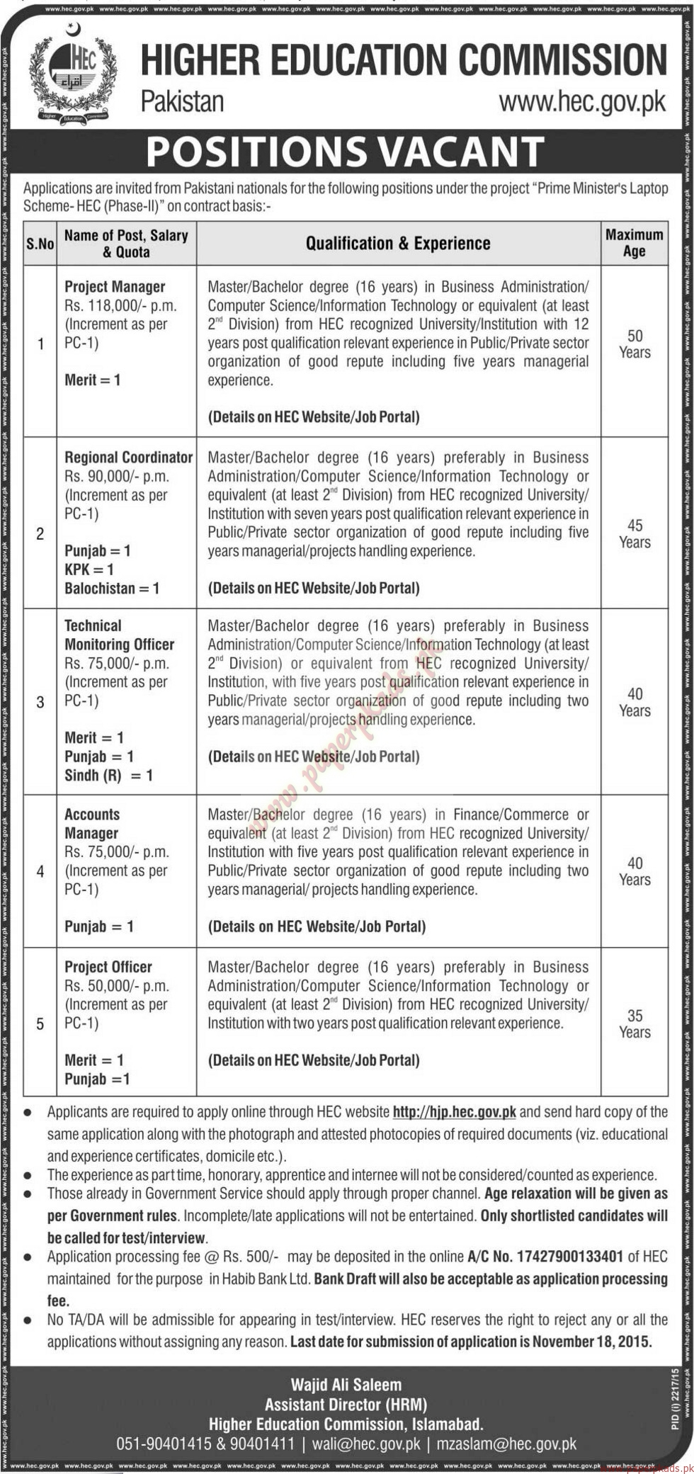 Higher Education Commission Jobs - Jang Jobs ads 03 November 2015