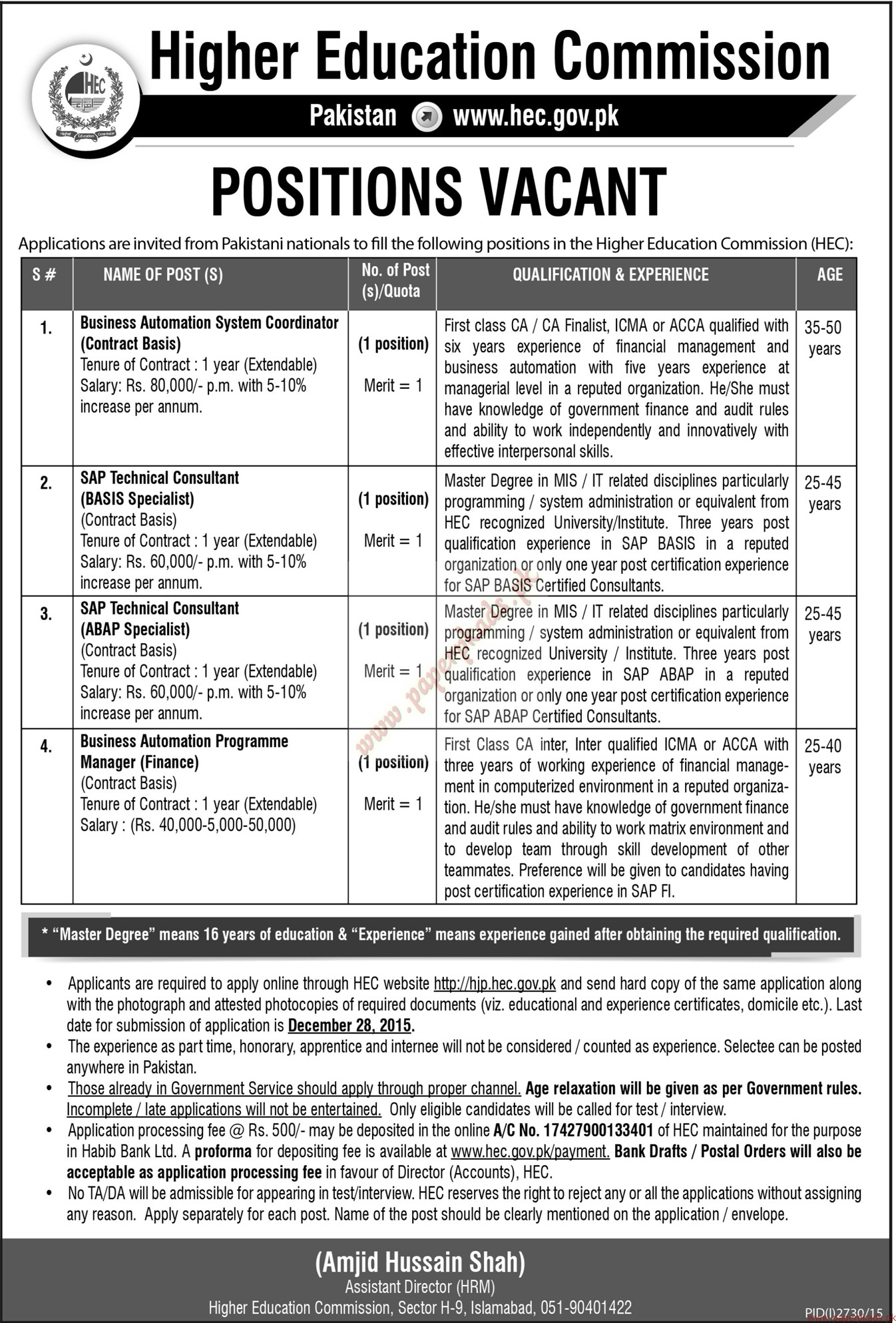 higher education commission jobs mashriq jobs ads  higher education commission jobs mashriq jobs ads 29 2015