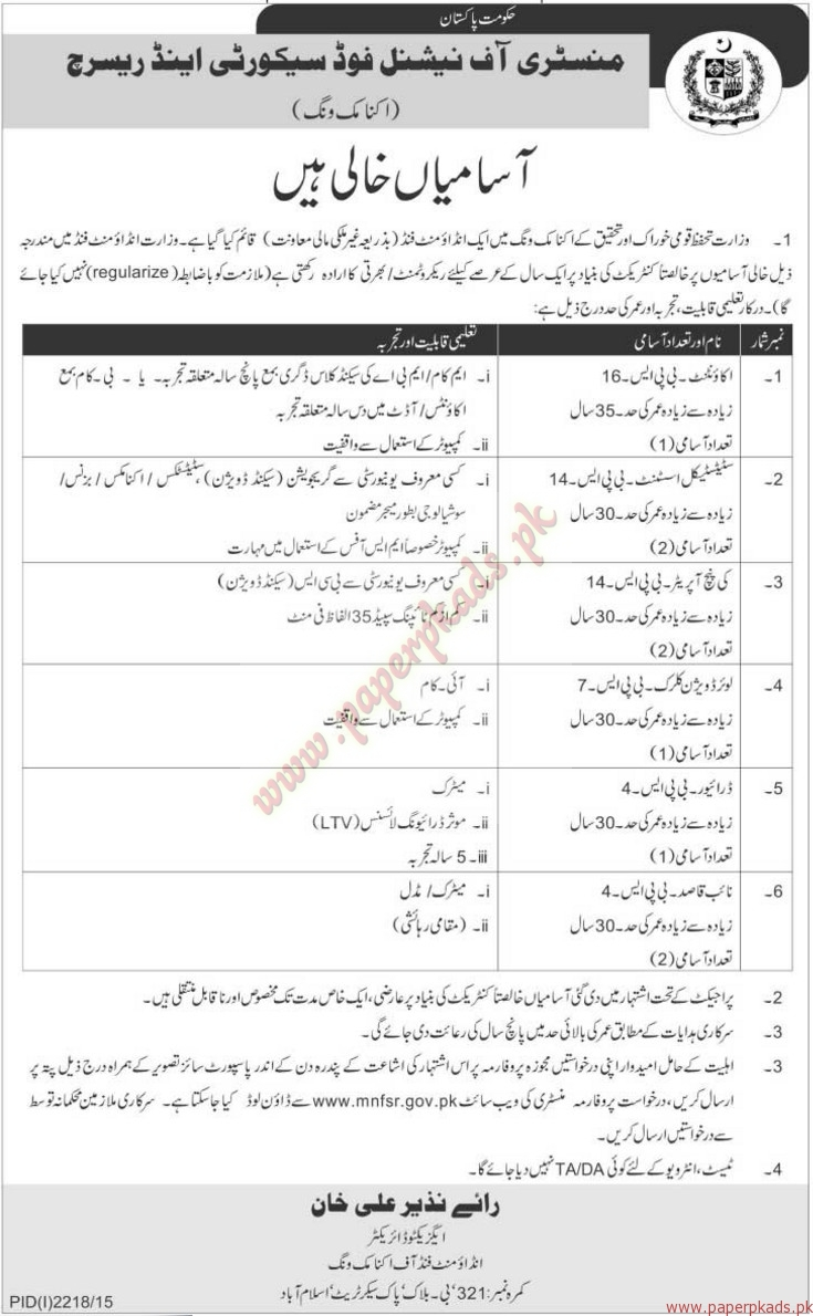 Ministry of National Food Security and Research Jobs - Jang Jobs ads 03 November 2015