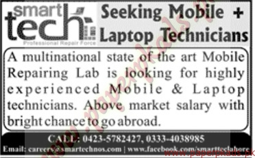 Mobile and Labtop Technicians Jobs - Jang Jobs ads 03 November 2015