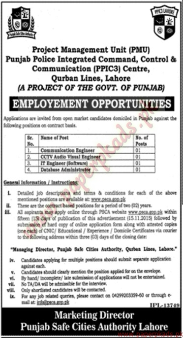 Project Management Unit Jobs - Jang Jobs ads 03 November 2015