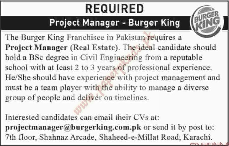 a report on my job at burger king in northborough They are still the brown tiled flooring that most burger kings in my locale have in upstate ny - though i know burger king has been redoing some branches to change this image a bit.