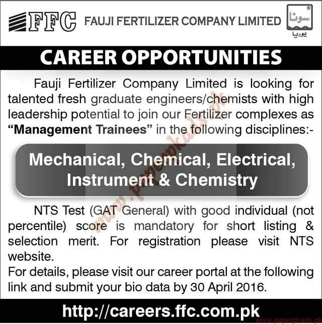 startigic position of fauji fertilizer company Saifullah sheikh manager technical services -a at fauji fertilizer company limited location southern punjab multan, pakistan industry chemicals.