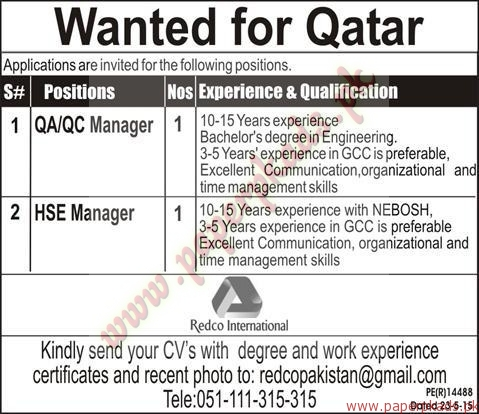 qa qc managers hse managers jobs in qatar express jobs ads 03 december 2015