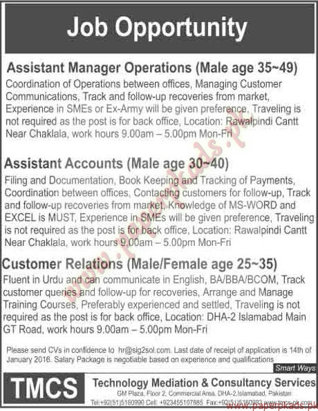 cvs assistant manager pay the best assistant of 2018
