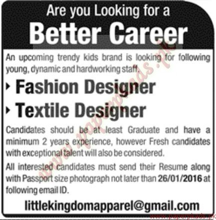 Fashion designers and textile designers jobs jang jobs ads 17 january 2016 for Work from home fashion design jobs