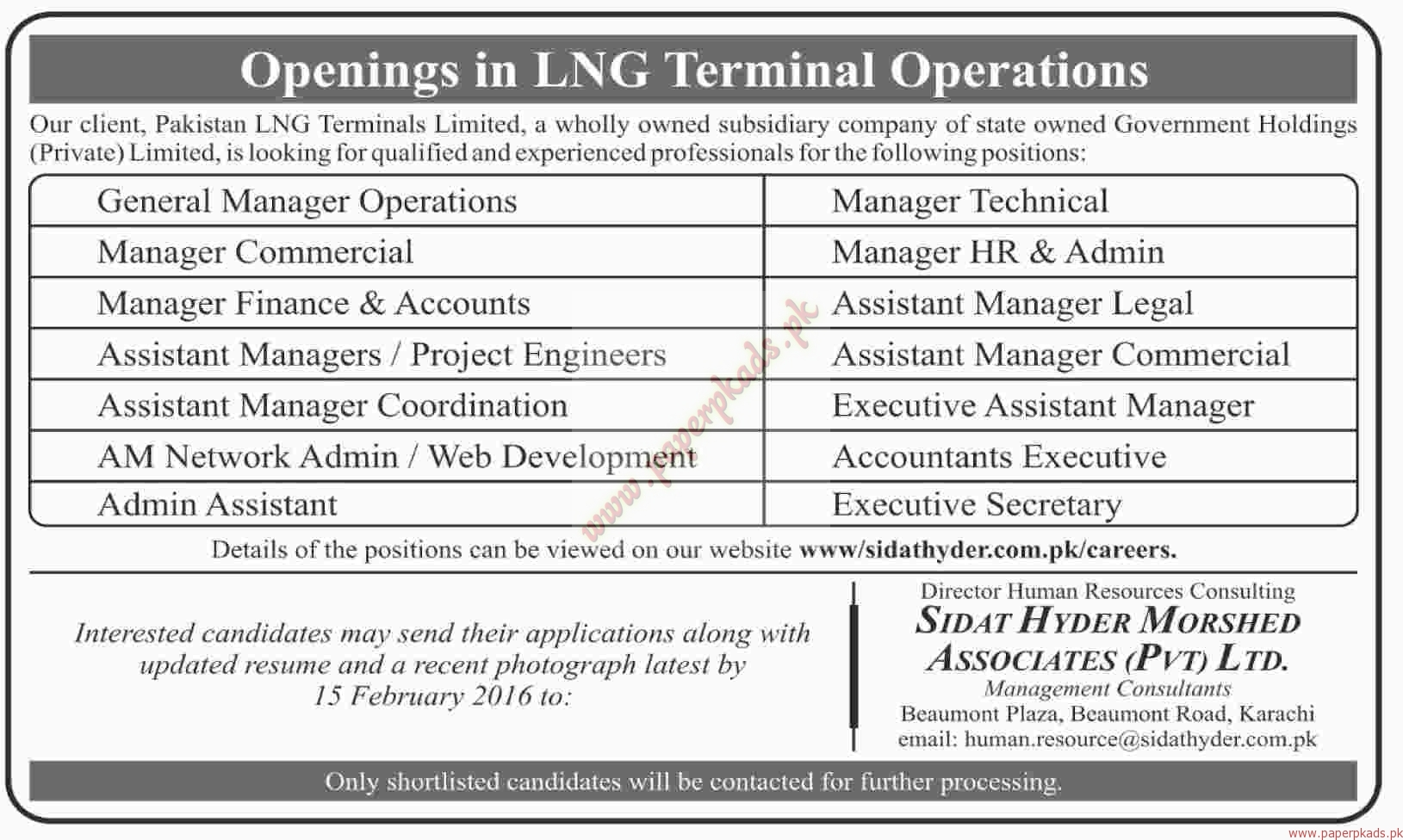 manager operations manager commercial manager finance accounts manager operations manager commercial manager finance accounts assistant manager admin managers and other jobs dawn jobs ads 31 2016