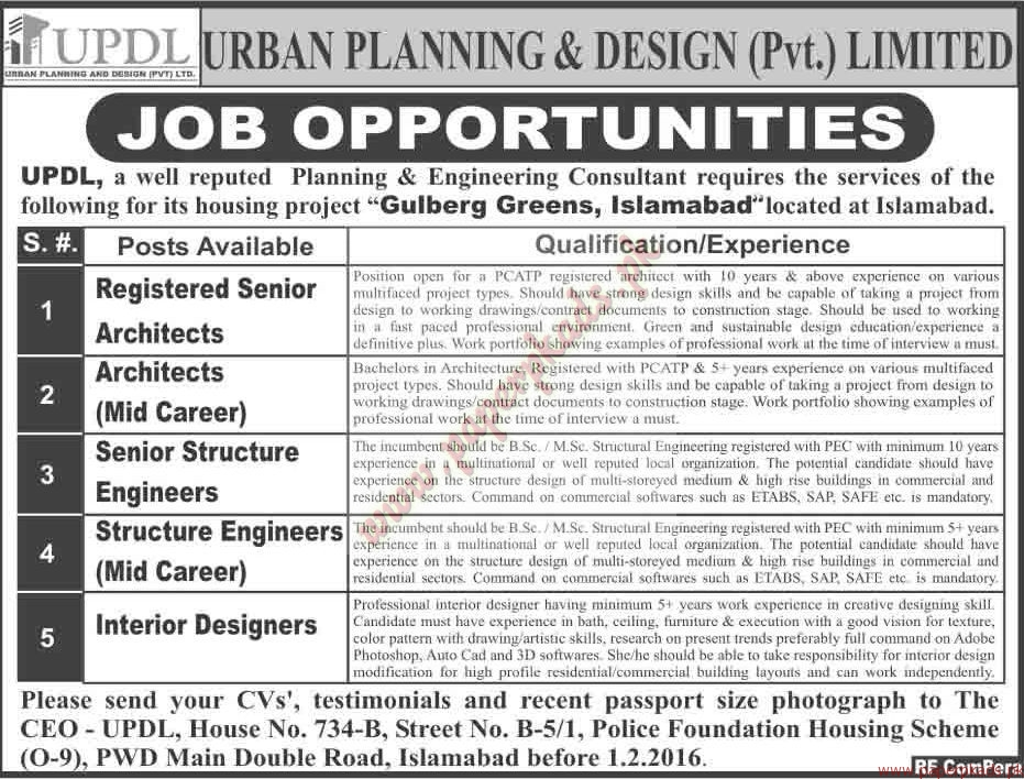 urban planning and design private liimited jobs the news jobs ads 17 january 2016 paperpk