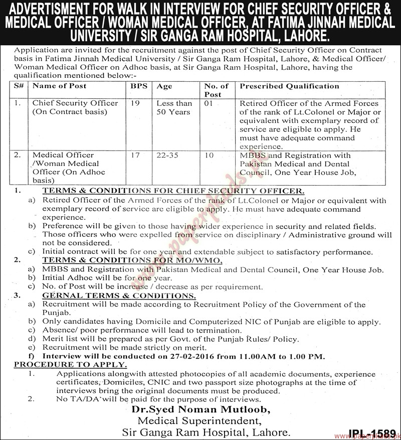 chief security officers and medical officers jobs nawaiwaqt jobs ads 13 february 2016