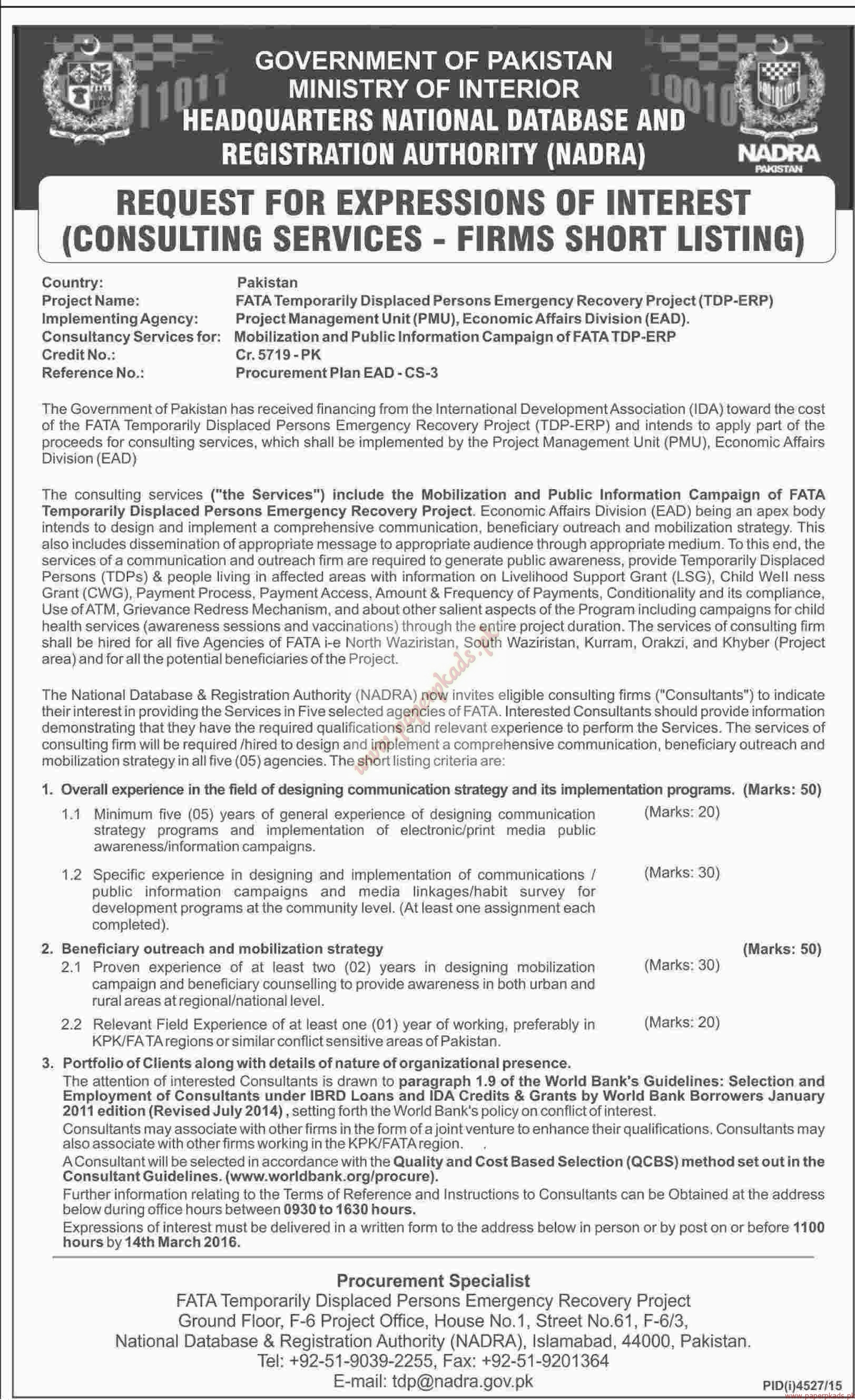 Government Of Pakistan Ministry Interior Jobs Dawn Ads 28 February 2016