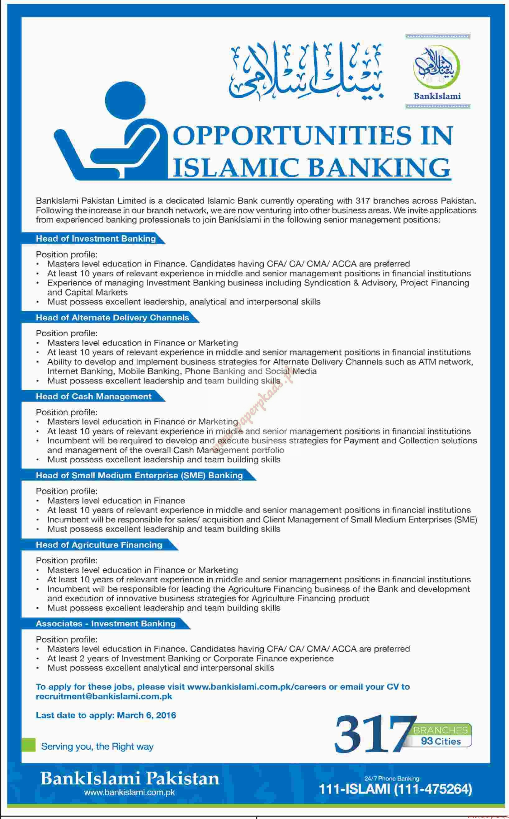 ms thesis phd thesis islamic banking Welcome to iium institute of islamic banking and finance member fdic phd thesis islamic banking phd phenomenology dissertation thesis islamic banking phd thesis islamic finance thesis.