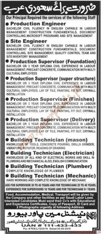 production engineers site engineers production