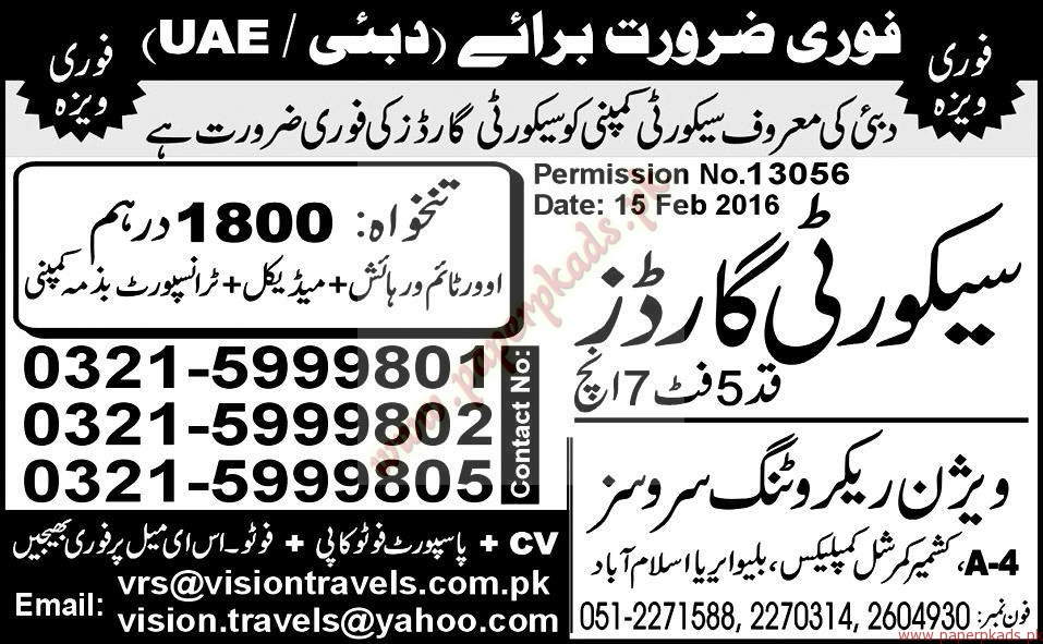 Jobs Vacancies In Daily Express Newspaper 2019: Express Jobs Ads 02