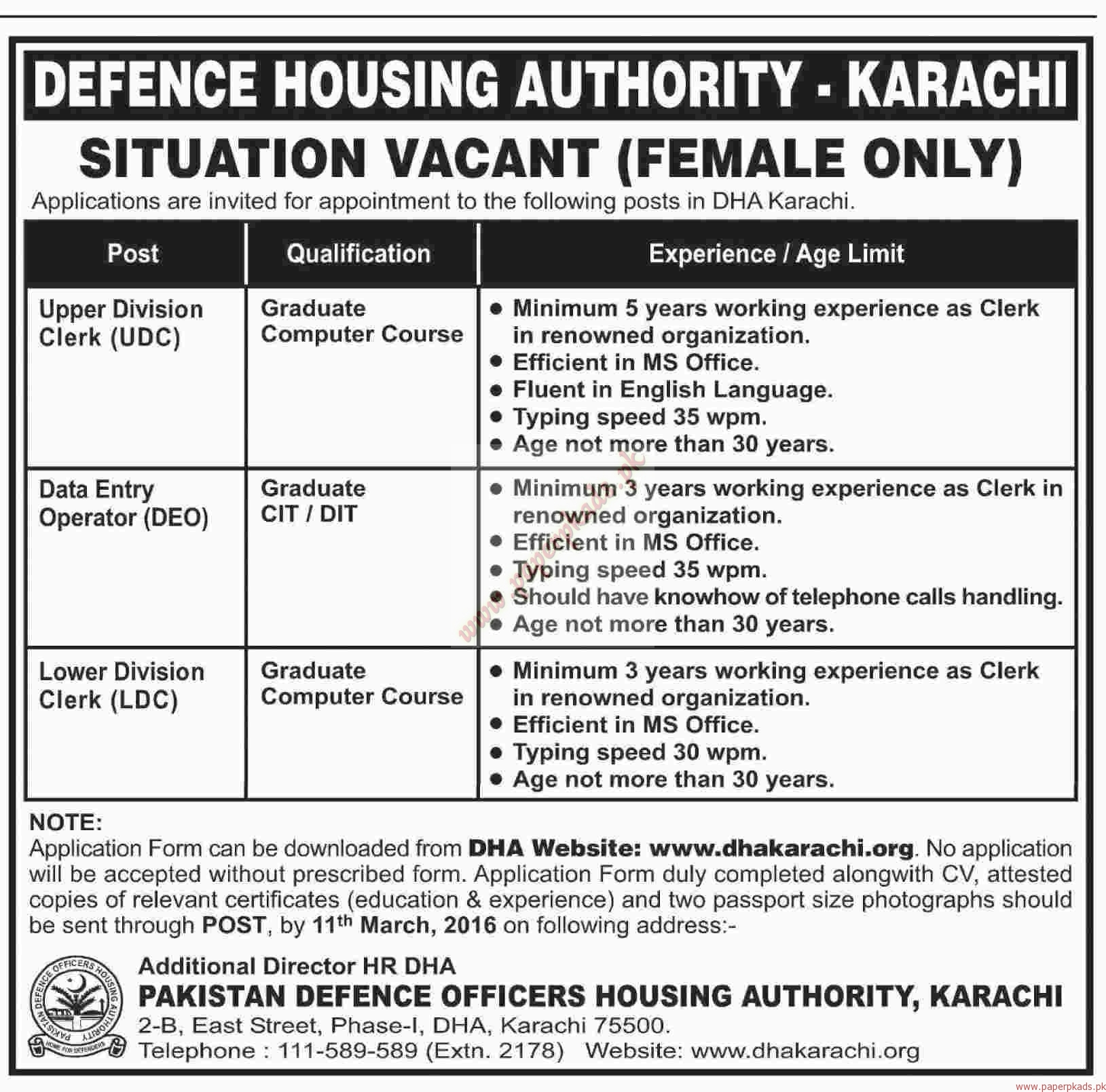 Defence Housing Authority Jobs
