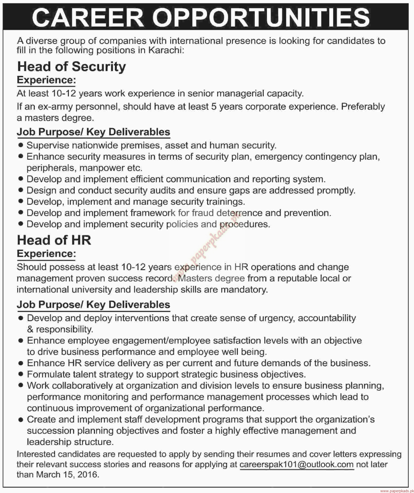 head security and head of hr required dawn jobs ads 06 head security and head of hr required dawn jobs ads 06 2016
