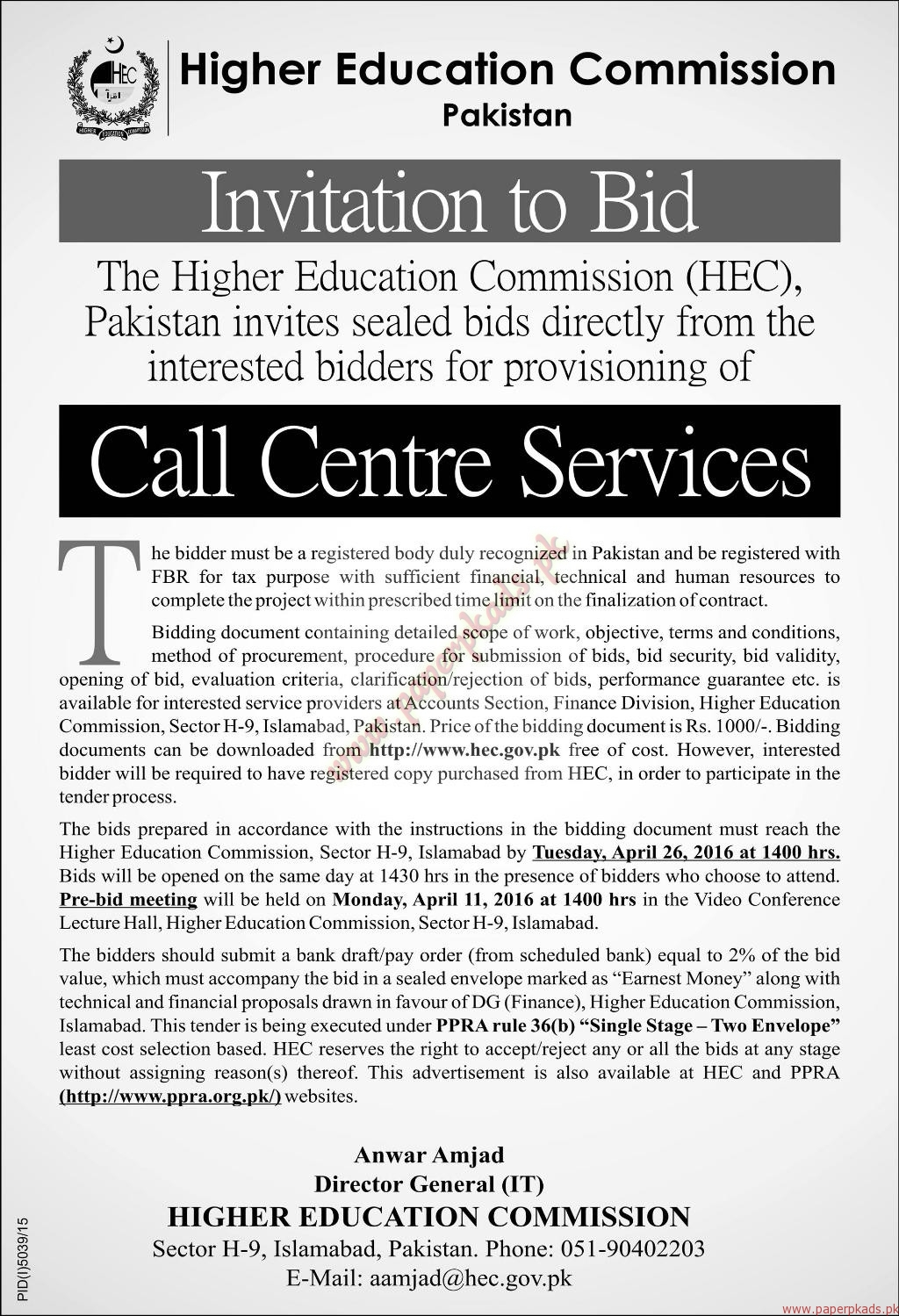 Higher Education Commission Jobs - Express Jobs ads 27 ...