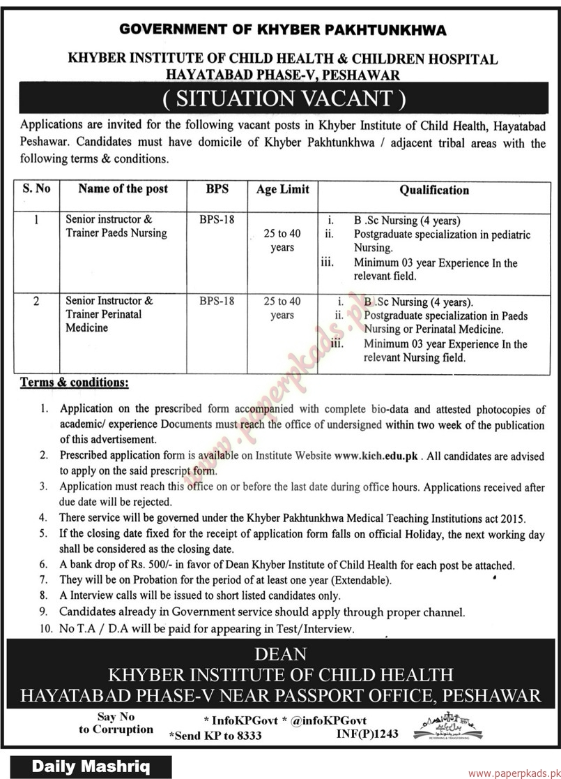 Khyber Institute of Child Health & CHildren Hospital Jobs - Mashriq Jobs ads 23 March 2016