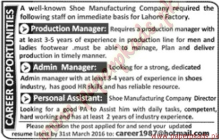 production manager, admin manager, personal assistant jobs - jang, Human Body