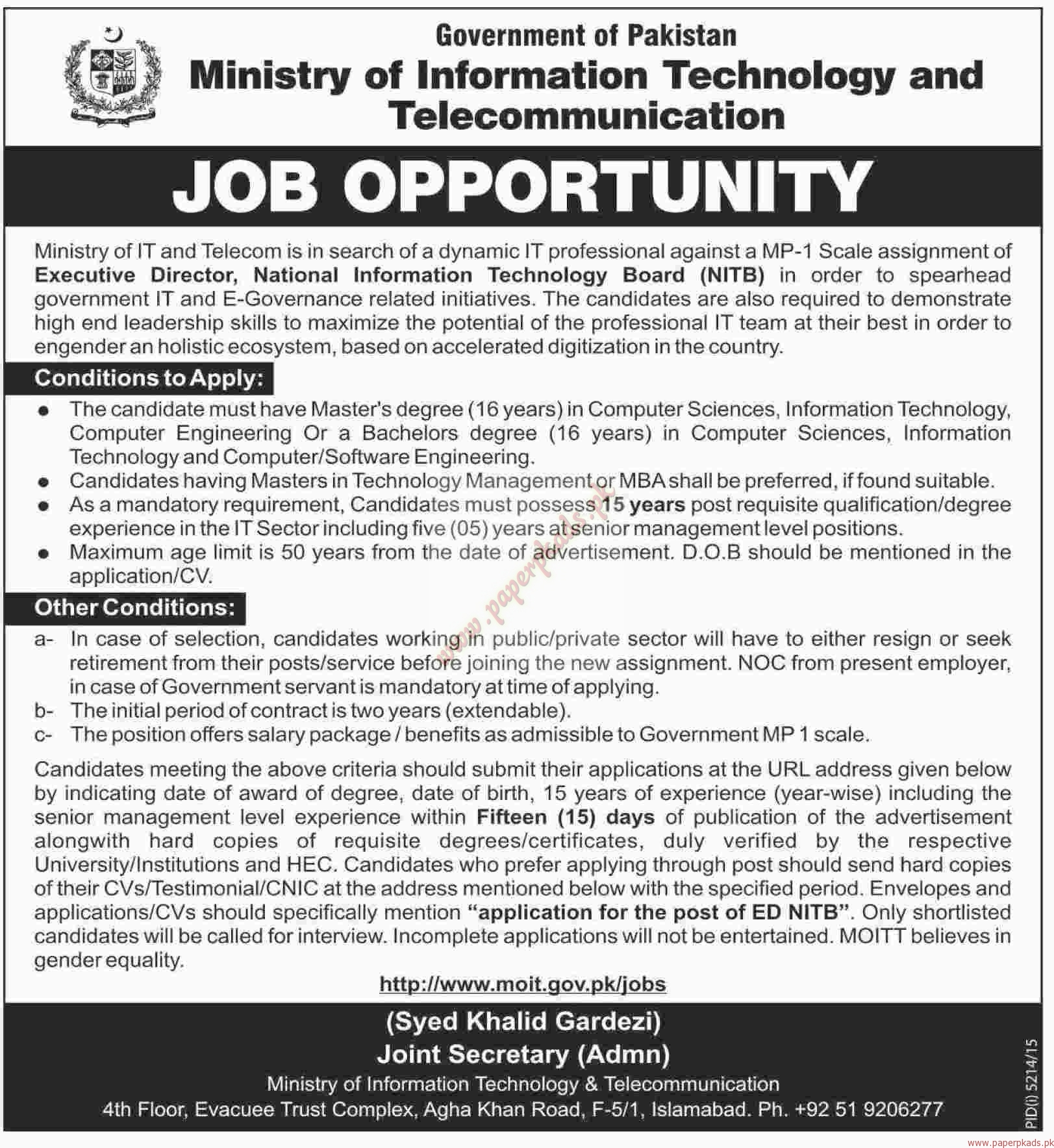 government of ministry of information technology and government of ministry of information technology and telecommunications jobs dawn jobs ads 03 2016