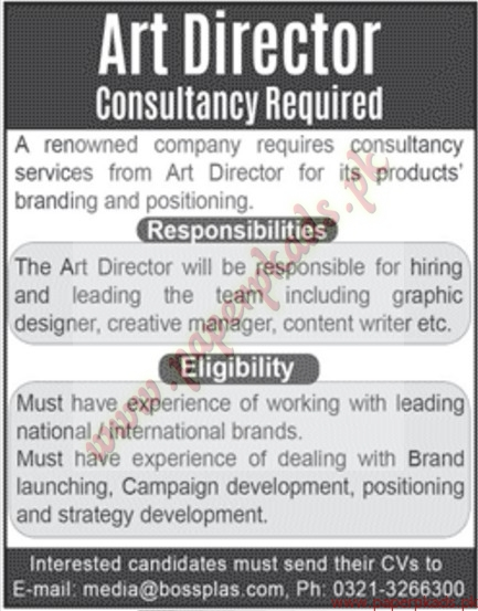 Art director required jang jobs ads 29 may 2016 paperpk for Jobs art director koln