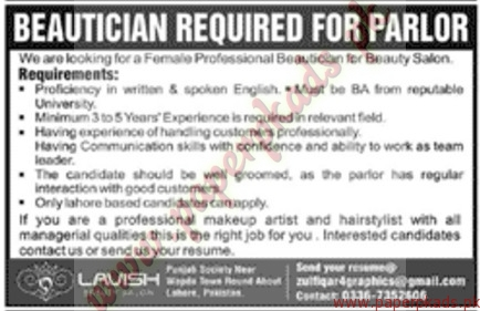 beauticians required jang jobs ads 15 may 2016