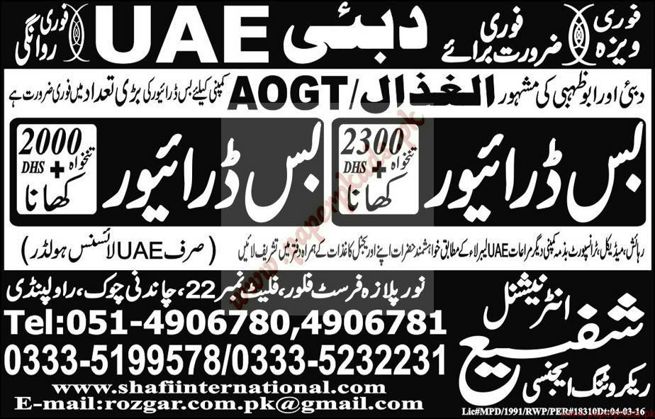 bus drivers jobs in dubai express jobs ads 12 may 2016 paperpk