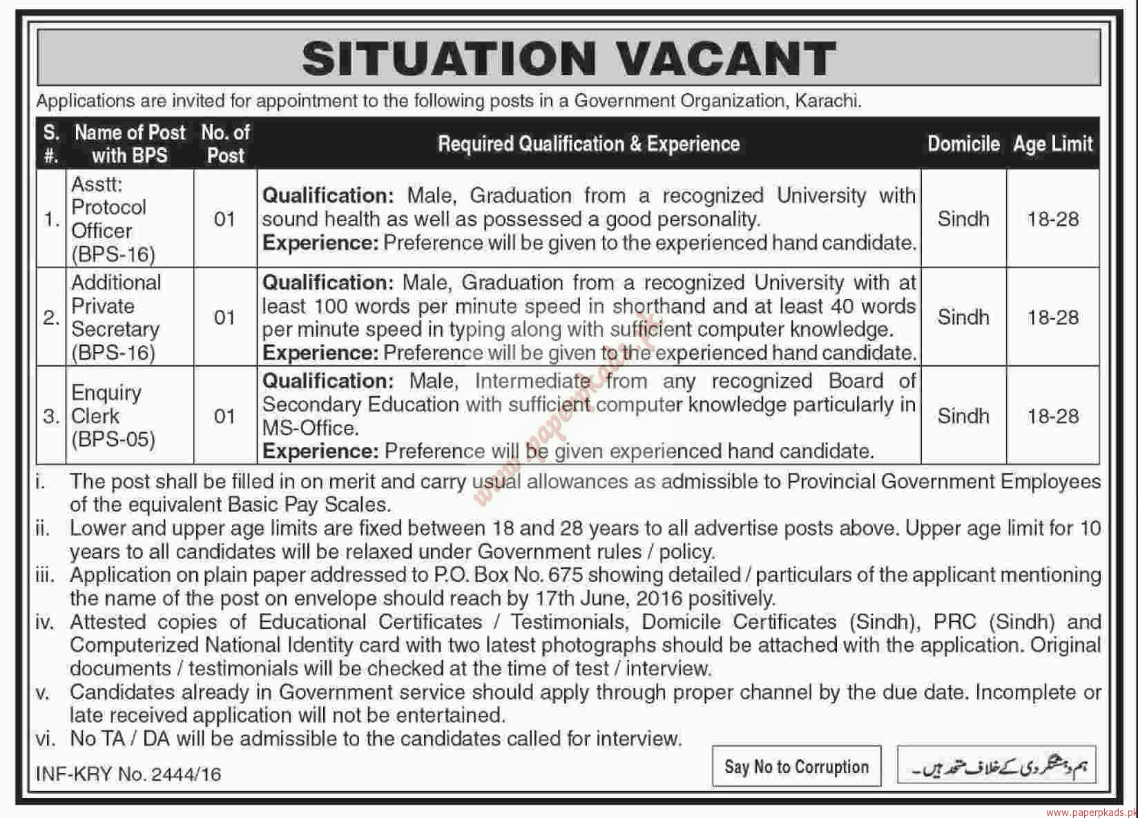 assistant protocol officers additonal private secretary