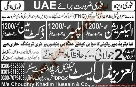Electricians, Plumbers and duct man Jobs in UAE - Express Jobs ads 29 June 2016