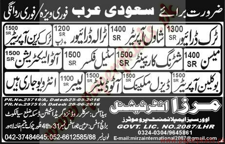 Truck Drivers, Operators, Drivers, Labours and Other Jobs in Saudi Arabia - Express Jobs ads 29 June 2016