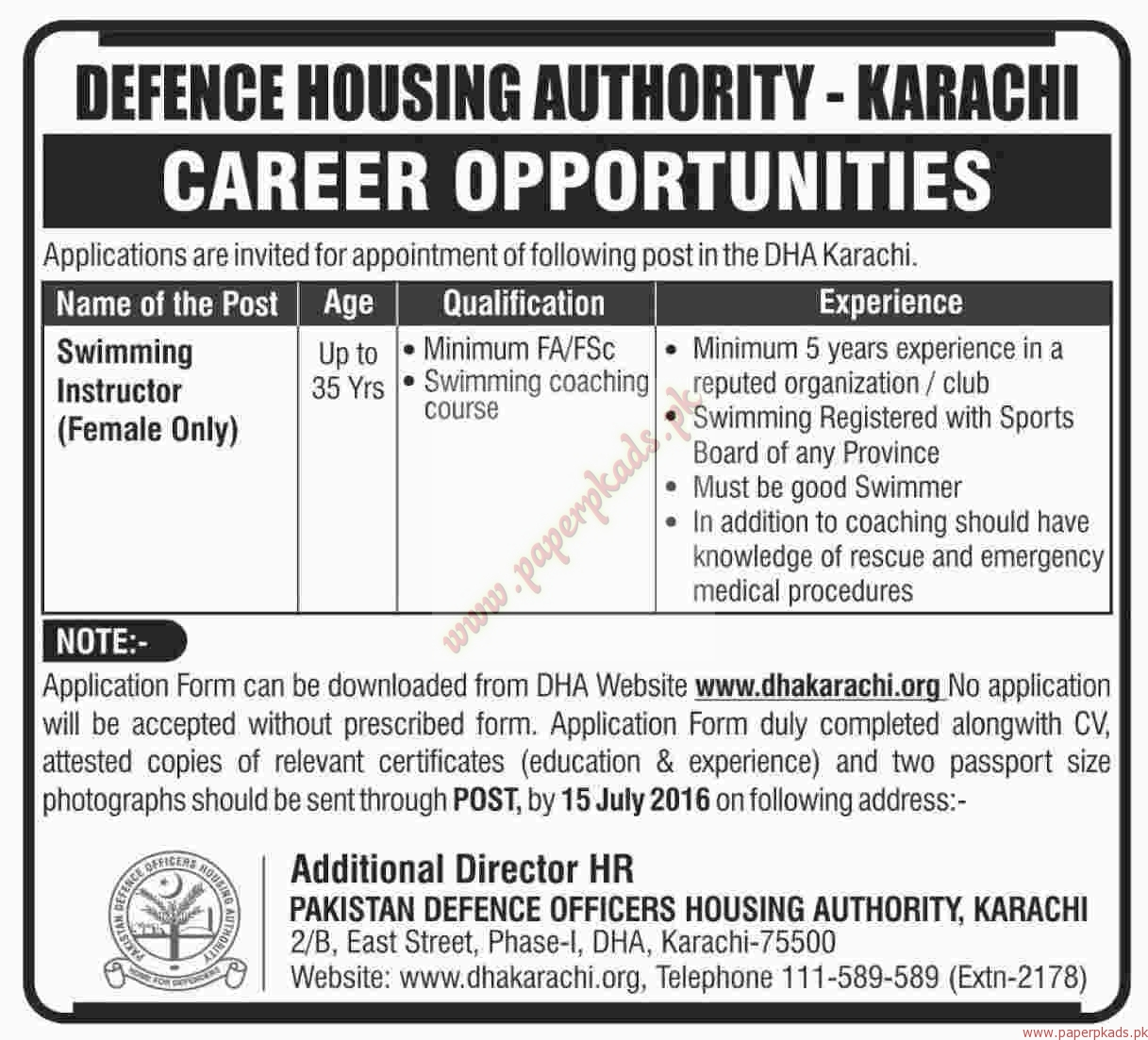defence housing authority karachi jobs 2 dawn jobs ads 03 defence housing authority karachi jobs 2 dawn jobs ads 03 2016