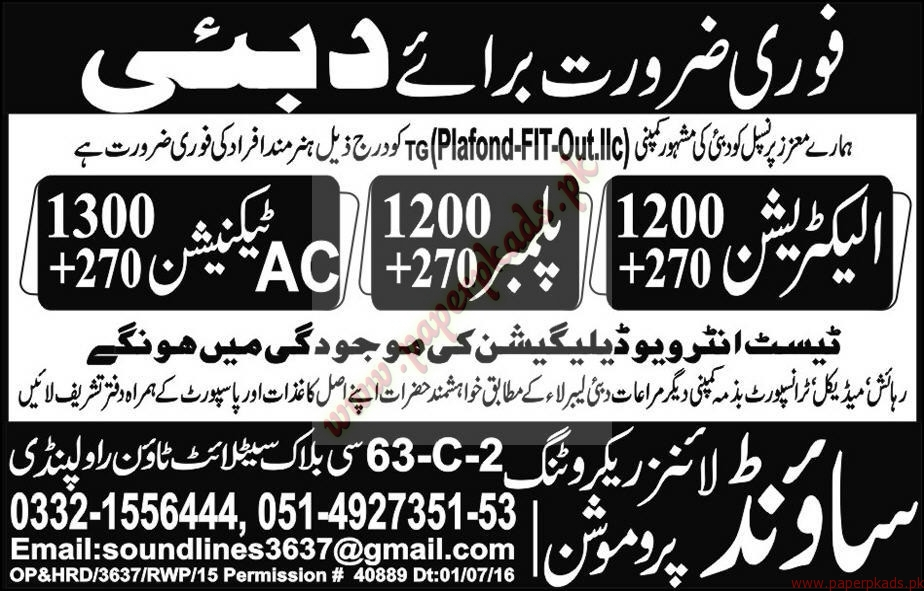 Electricians Ac Technicians And Plumbers Jobs In Dubai