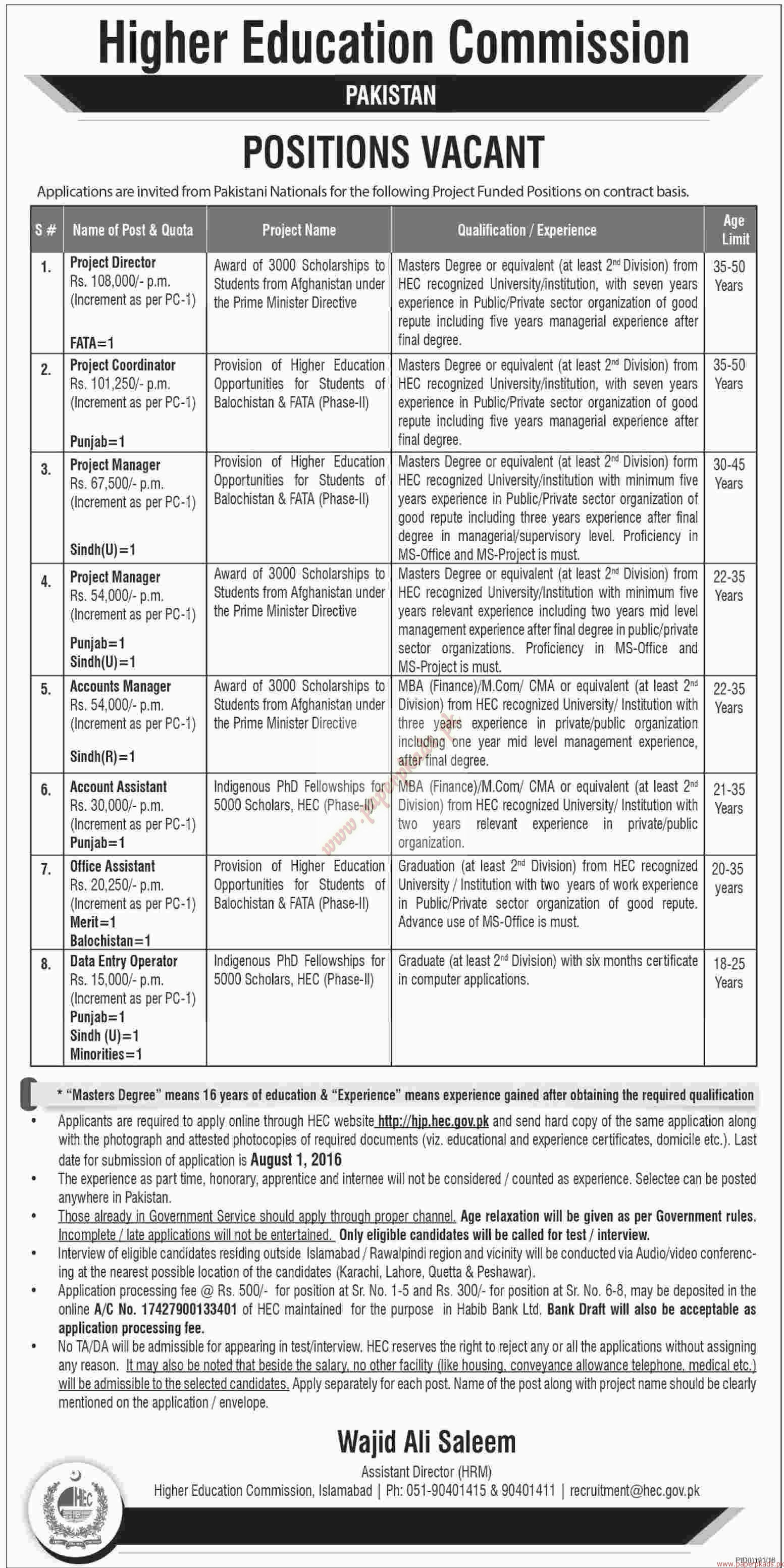 Higher Education Commission Jobs 1 - Dawn Jobs ads 17 July 2016 ...