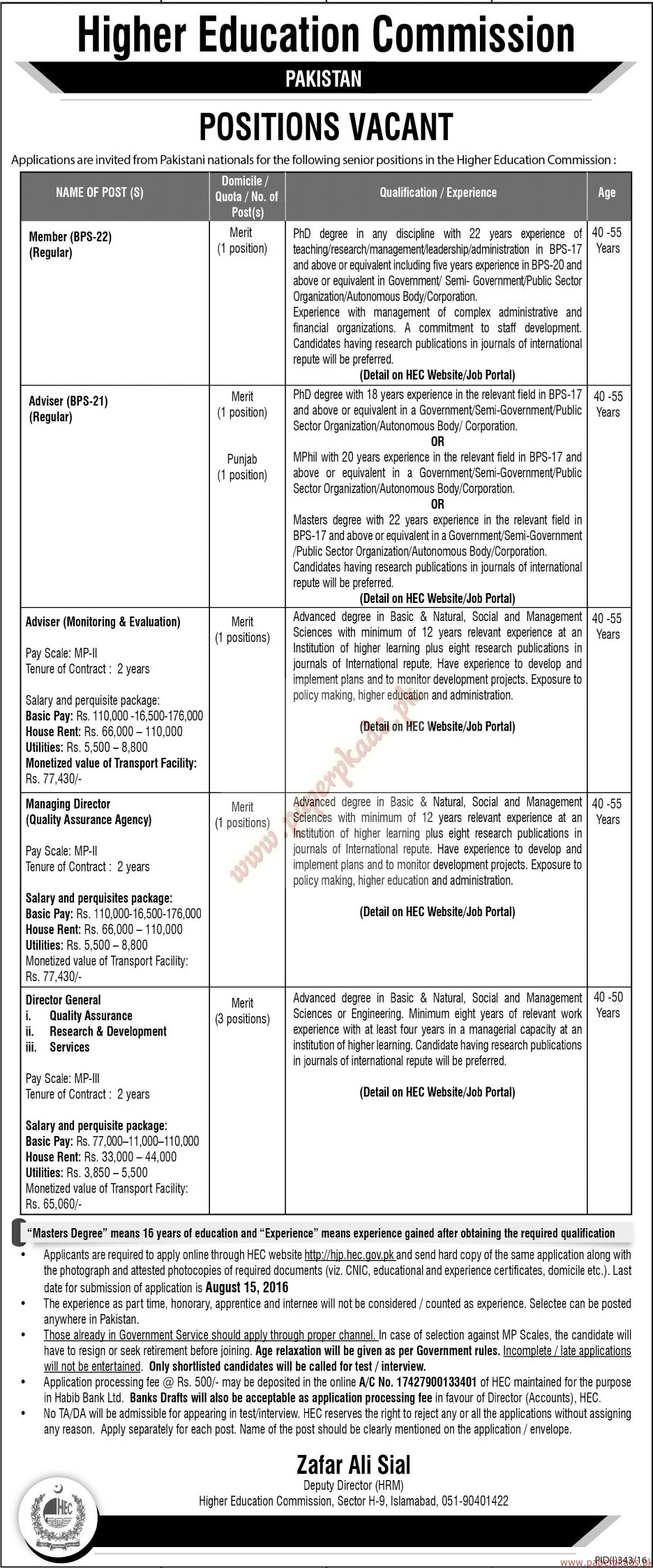 Higher Education Commission Jobs - Jang Jobs ads 24 July ...