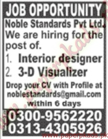 Interior Designers And 3d Visualizer Jobs Jang Jobs Ads 19 July