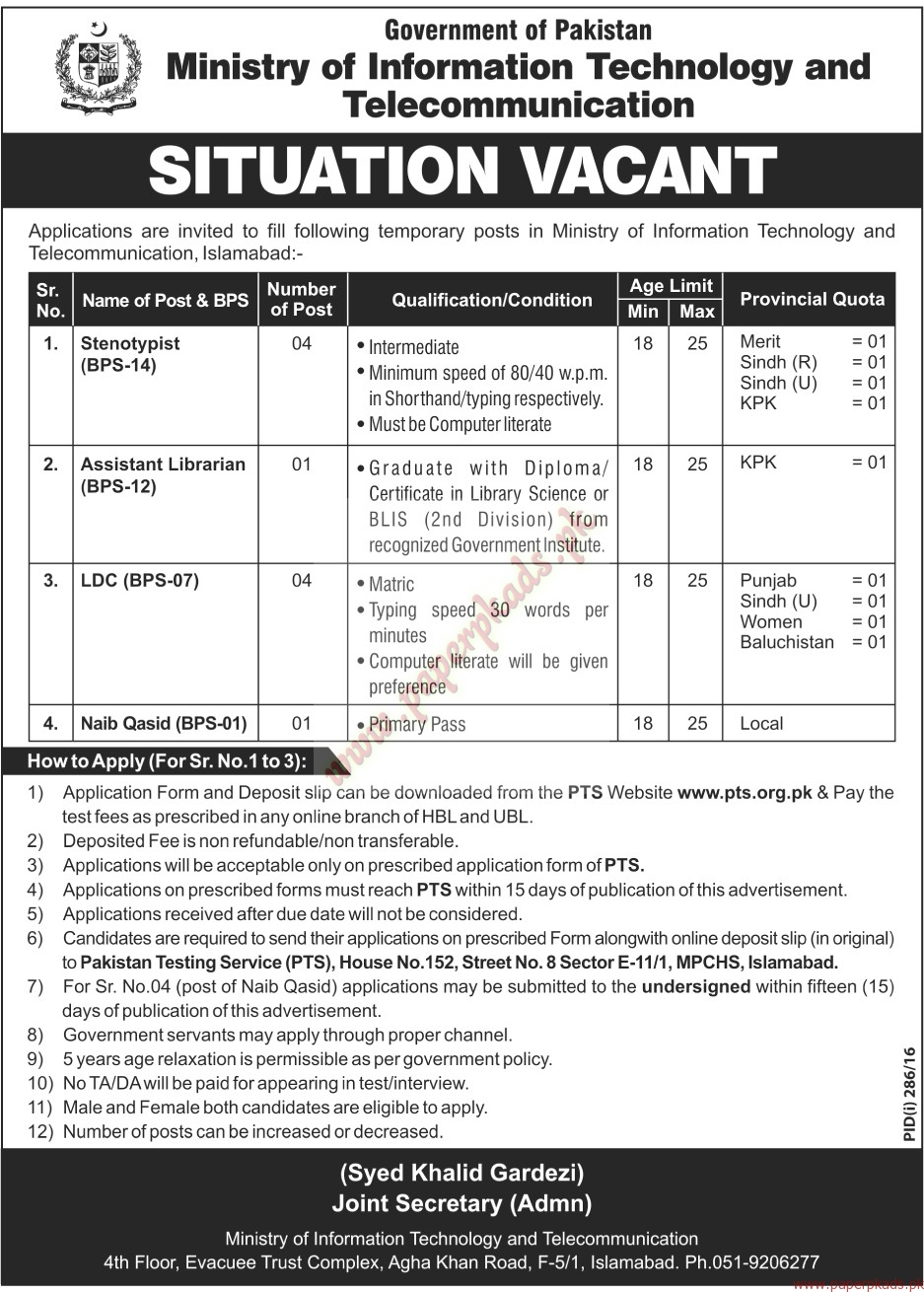 Ministry of Information Technology and Telecommunication Jobs – The ...