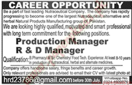 production manager rd managers jobs jang jobs ads 17 july 2016