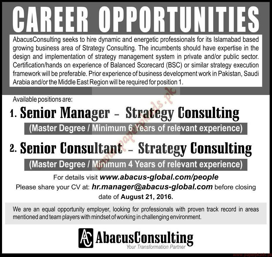 abacus consulting jobs the news jobs ads 07 2016 paperpk abacus consulting jobs the news jobs ads 07 2016