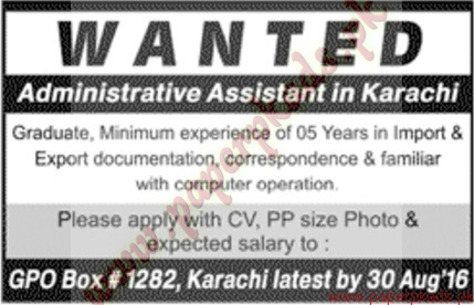Administrative Assistant Jobs Jang Jobs Ads 14 August 2016