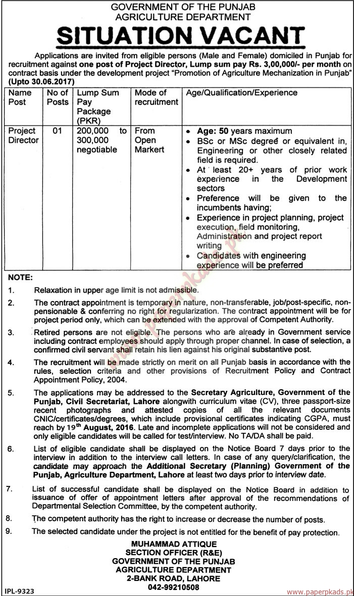 Government of the Punjab - Agriculture Department Jobs 2 - Jang Jobs ...: http://paperpkads.pk/government-of-the-punjab-agriculture-department-jobs-2-jang-jobs-ads-06-august-2016/