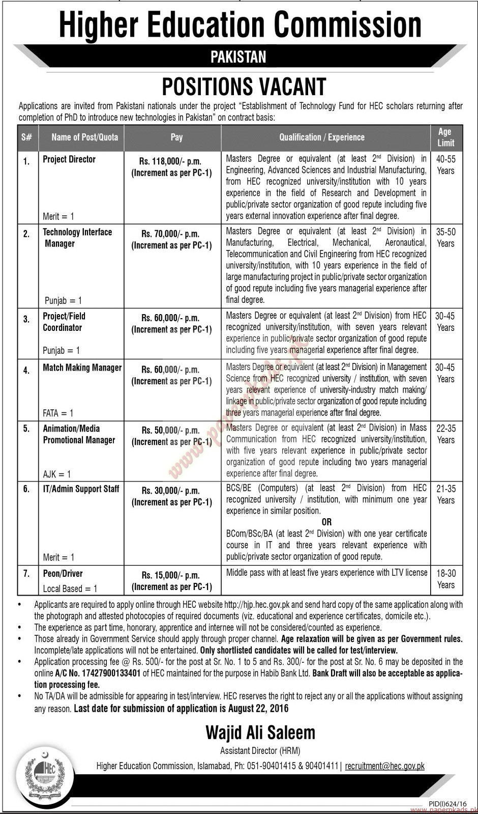 Higher Education Commission Jobs - Jang Jobs ads 07 August 2016 ...