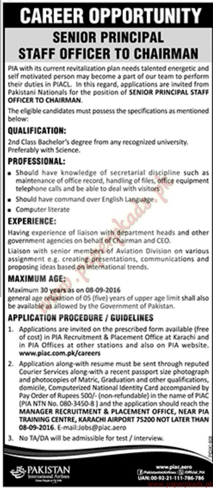 jobs in pia