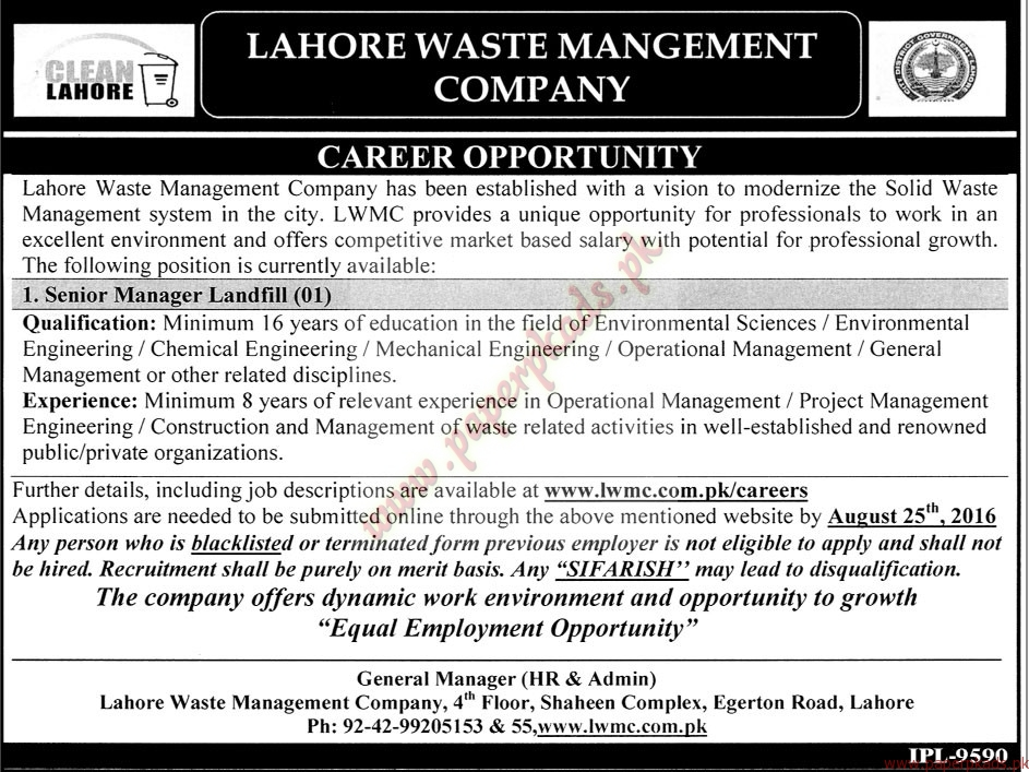 Lahore Waste Management Company Jobs The News Jobs Ads 11 August