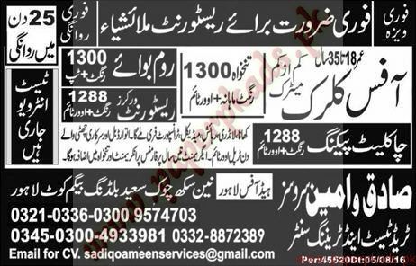 Office Clerks Jobs in malaysia - Express Jobs ads 14 August 2016 ...