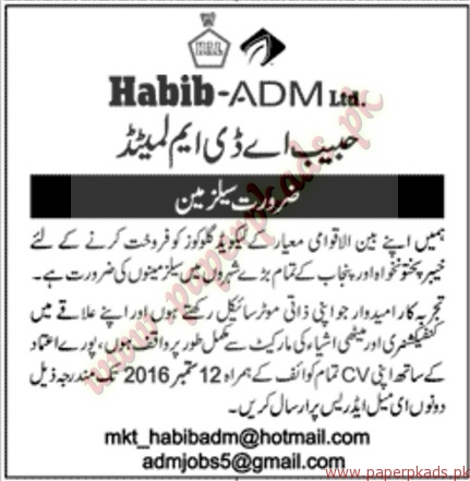 habib adm writeup Visit ratemds for dr k f habib reviews, contact info, practice history, affiliated hospitals & more write referrals to patients to avoid law suits and went on and on sent me for x rays and said the requisition would be sent to the surgeon to set up an appointment.